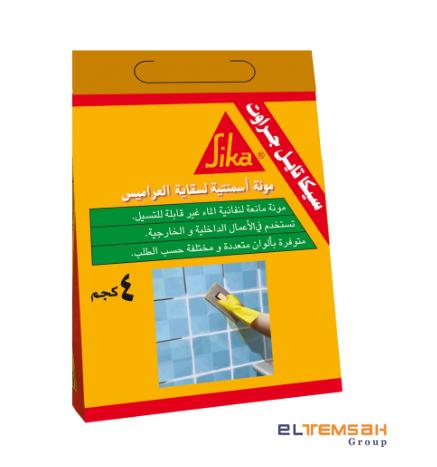 Sika Tile Grout 4 KG & 25 KG – El Temsah Group