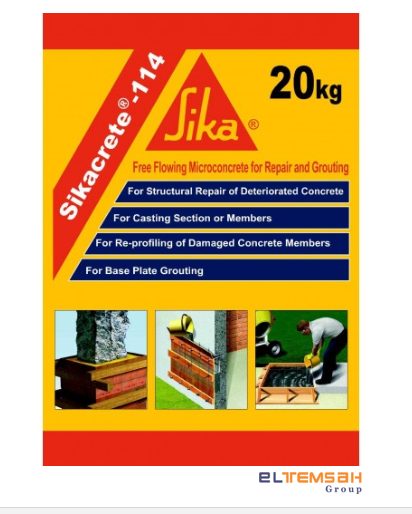 Sika Creat-114 20KG – El Temsah Group